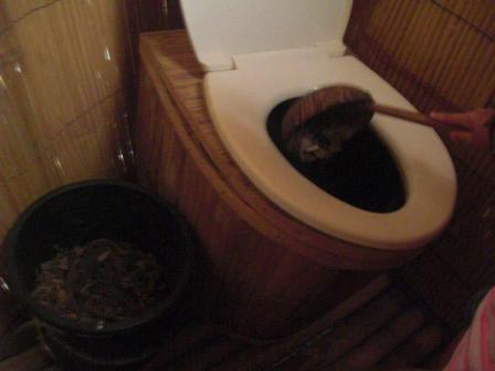 トイレコンポスト